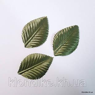 Листик тканевой, 4.5×3 см, Цвет: Зеленый (50 шт.)