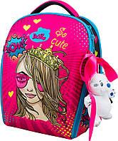 Ортопедический рюкзак (ранец) в школу с мешком и пеналом розовый для девочек Delune с Принцессой для 1 класса