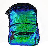 Подростковый молодежный рюкзак зеленый для девушек YES с пайетками GS-01 Green chameleon для города (557678)
