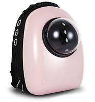 Рюкзак переноска для кошек с иллюминатором бледно-розовый