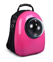 Рюкзак переноска для кошек и собак с иллюминатором ярко-розовый