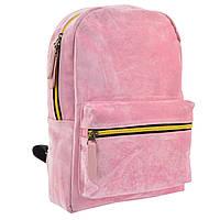 Молодежный подростковый рюкзак розовый для девушек YES YW-21 Velour Marlin для города (556900)