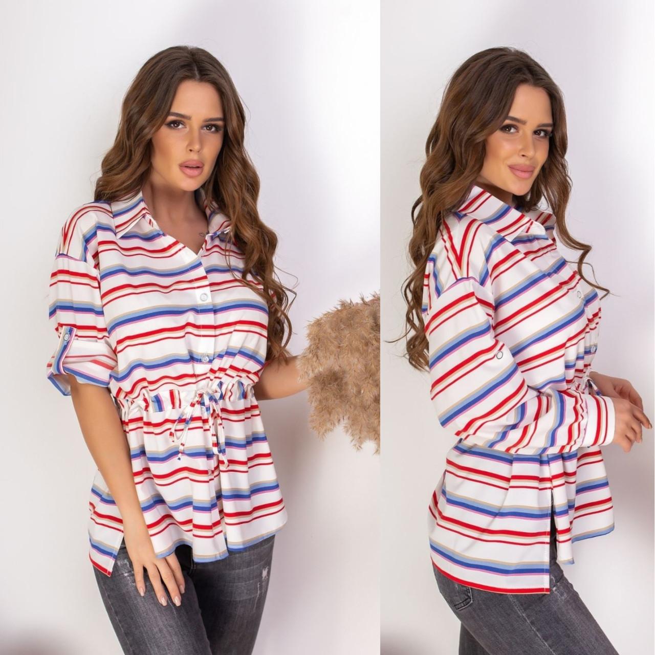 Блузка рубашка  в полоску