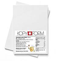 Цукровий Папір А4 Kopyform Decor Paper Plus 10 аркушів