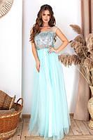 Женское нежное нарядное платье в Пол