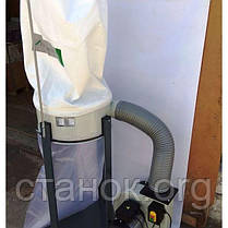 Holzstar SAA 2001 пылесборник, стружкосборник, аспирация, хольцстар са 2001, фото 2