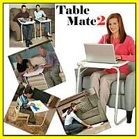 Складной столик для еды и ноутбука Table Mate 2