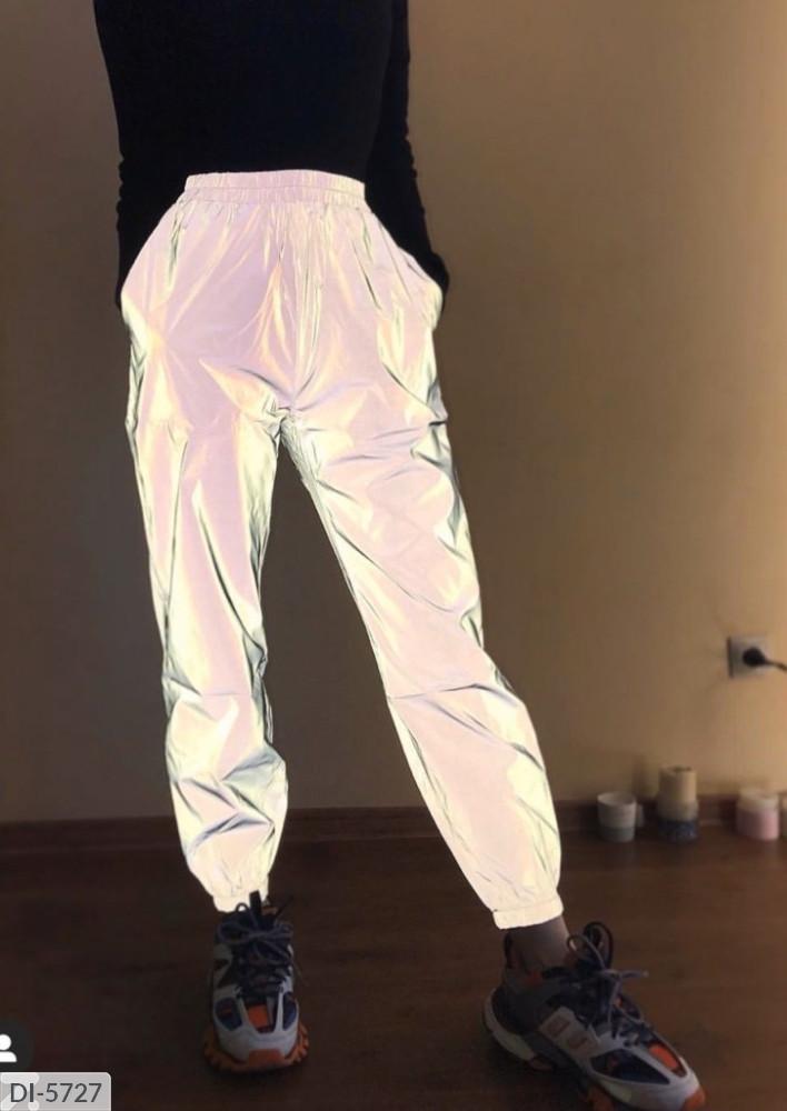 Брюки светоотражающие женские штаны размеры 42 44 46 Новинка 2020 есть цвета