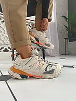 Женские кроссовки Balenciaga Track Trainer белые с оранжевым (многослойная подошва)