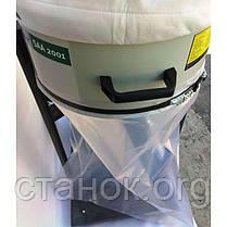 Holzstar SAA 2003 пылесборник, стружкосборник, аспирация, хольцстар са 2003, фото 3