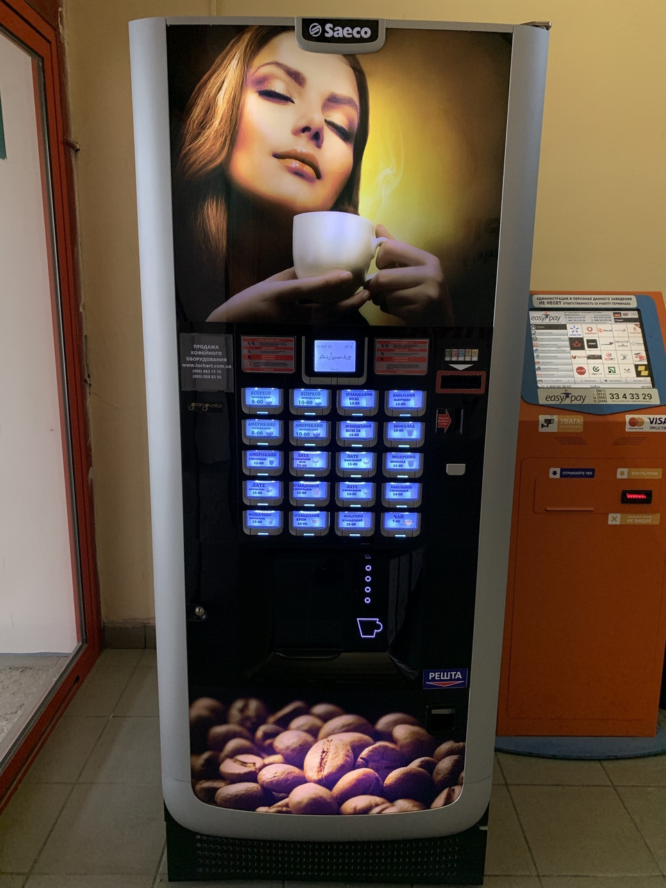 Кофейный автомат Saeco Atlante 700 Gran Gusto 2 кофемолки б/у
