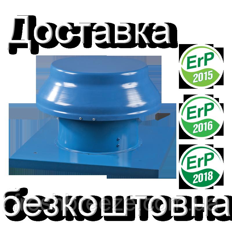 Осевой крышный вентилятор Вентс ВОК 2Е 250
