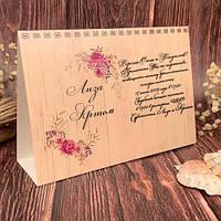 Пригласительные на свадьбу (арт. 74744)