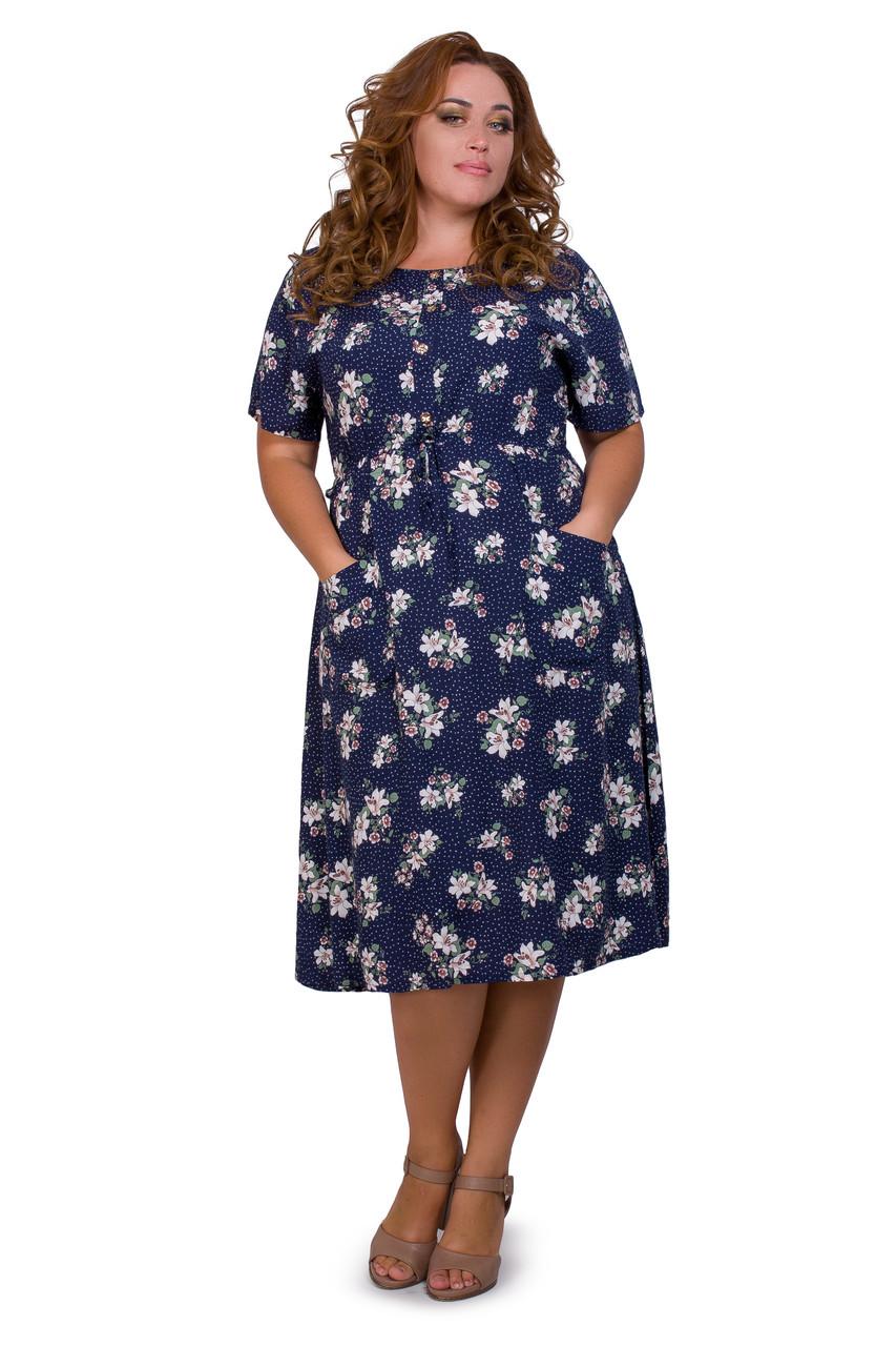 Женское летнее платье 1940-2