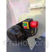 Holzstar SAA 3001 пылесборник, стружкосборник, аспирация, хольцстар са 3001, фото 3