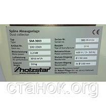 Holzstar SAA 3001 пылесборник, стружкосборник, аспирация, хольцстар са 3001, фото 2