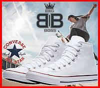 Кеды Converse ALL STAR высокие унисекс (35-46р) (белые)