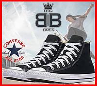 Кеды Converse ALL STAR высокие унисекс (35-46р) (черные-белые)
