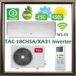 Кондиционер TCL TAC-18CHSA/XA31 до 50 кв.м. 18 000 BTU Inverter