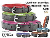Кожаный ошейник для собак 25 мм 380-470 мм