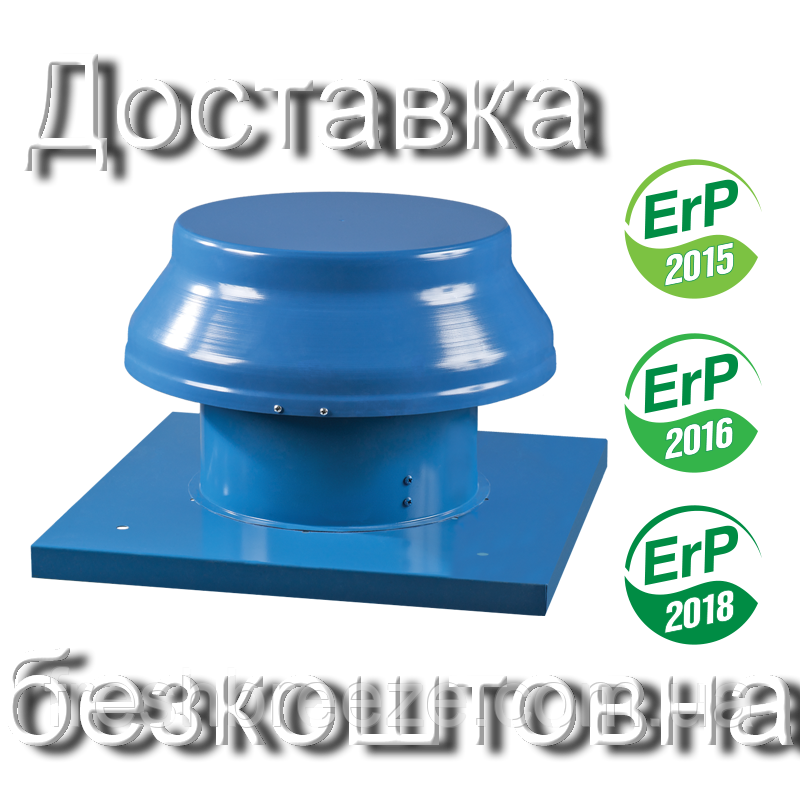 Осевой крышный вентилятор Вентс ВОК 4Е 300
