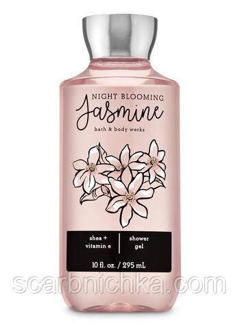 "Гель для душа Bath and Body Works ""Night blooming jasmine"""