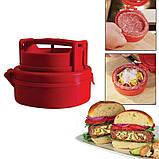 Пресс форма для котлет и бургеров Stufz Burger, фото 5
