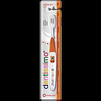 Зубная щетка для детей от 6 лет Dentissimo Junior мягкая TP0008