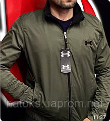 Куртка брендовая, ветровка (весна-осень 2020г.) Разные расцветки. Супер качество!