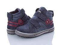 Стильные демисезонные ботинки Bessky