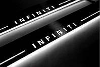 Накладки на пороги для Infiniti QX80 (2013-н.д.)