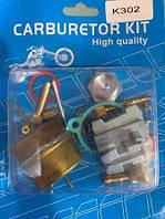 Ремкомплект карбюратора К-302 К-750, МТ, УРАЛ