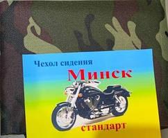 Чехол сидения Минск декор ХАКИ