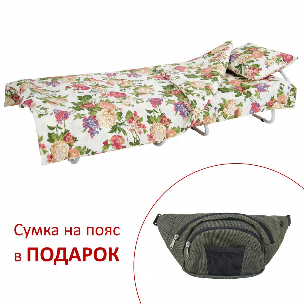 Кровать на ламелях с постелью Vitan d25 мм бязь (Цветы полевые)