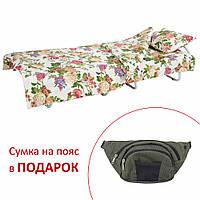 Кровать на ламелях с постелью Vitan d25 мм бязь (Цветы полевые), фото 1