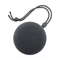 Колонка безпровідна Huawei CM51 Bluetooth Speaker Grey