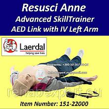 Laerdal 151-22000 Resusci Anne Advanced SkillTrainerAED Link with IV Left Arm