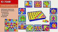 Мозаика для малышей, 12 картинок, 38 деталей