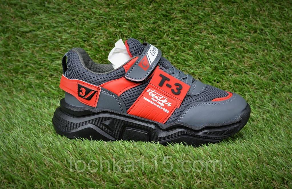 Стильные детские кроссовки Adidas T-3 Grey Rad р31-35, копия