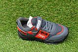 Стильные детские кроссовки Adidas T-3 Grey Rad р31-35, копия, фото 5