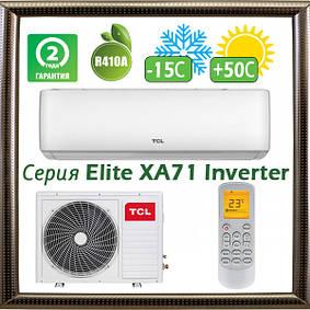Кондиционеры TCL Elite Series XA71 Inverter
