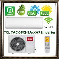 Кондиционер TCL TAC-09CHSA/XA71 до 25 кв.м. 9 000 BTU Elite Series XA71 Inverter