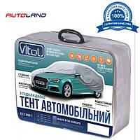 """Тент для легкового автомобиля Vitol """"M"""" (CC13401-M) 432x165x120см PEVA+PP Cotton"""
