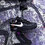 Чоловічі кросівки Nike Air Force x off-White/Black - 320PL, фото 2