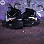Чоловічі кросівки Nike Air Force x off-White/Black - 320PL, фото 6