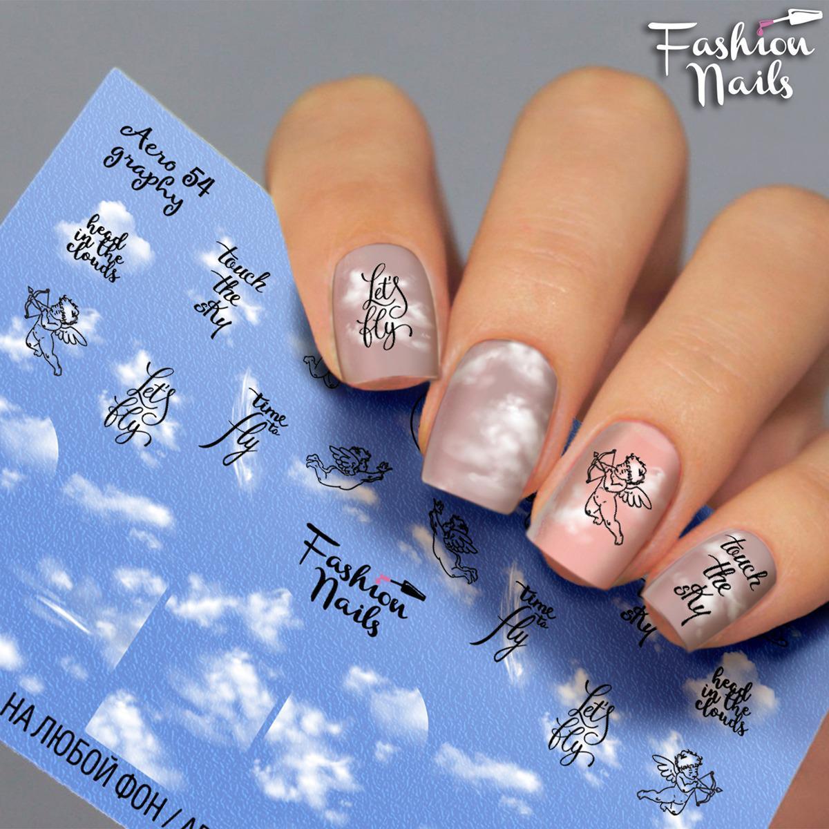 Наклейки для ногтей Ангелочки Небеса Надписи Fashion Nails ( Водный Слайдер дизайн для ногтей ) Aero54