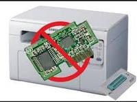 Прошивка принтера (Для дальнейшей возможности заправки картриджей)