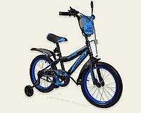 Детский двухколесный велосипед колеса 16 дюймов 191620 Like2bike Dark Rider чёрно-синий