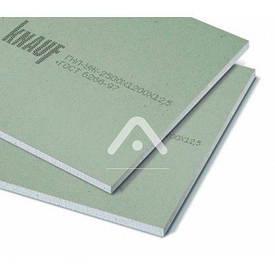 Гипсокартон Knauf влагостойкий-потолочный 2500x1200x9.5 мм