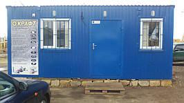 Блок-контейнер «Крафт»
